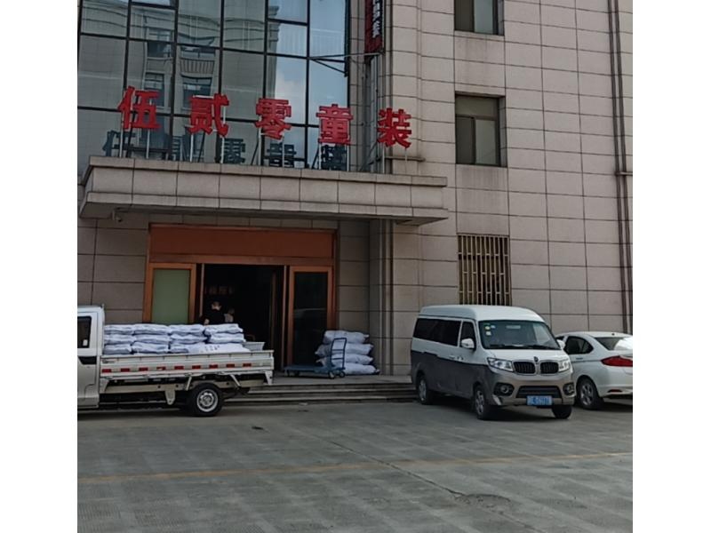 Zhejiang Wuerzero Clothing Co., Ltd.