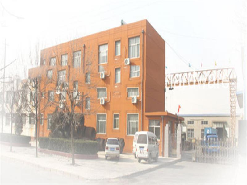 Huanghua Yufutai Hardware Products Co.,ltd.