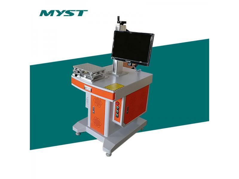 Metal hardware sanitary ware 20W fiber laser marking machine