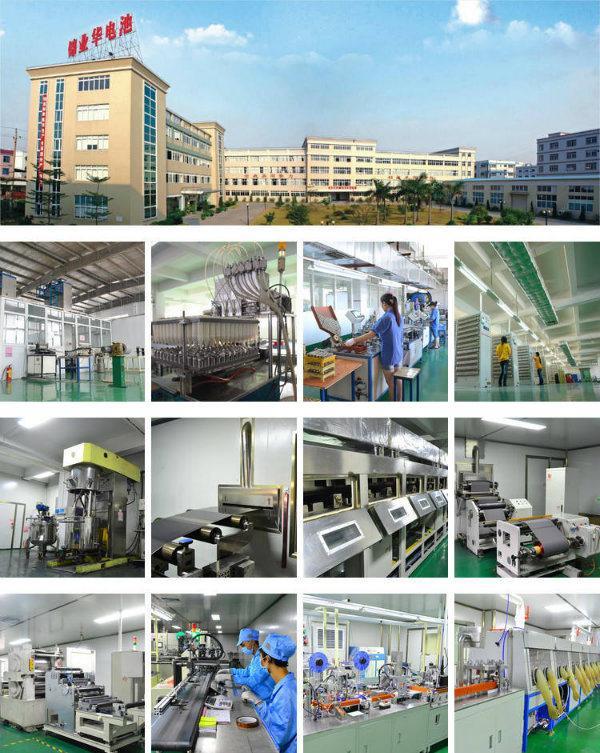 JYH-Technology-Co-Ltd-7XQ0PW1O.jpg
