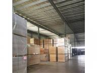 Guangdong Hanhong Wood Industry Co.,ltd.