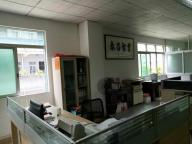 Huizhou Taichang Food Industry Co., Ltd.