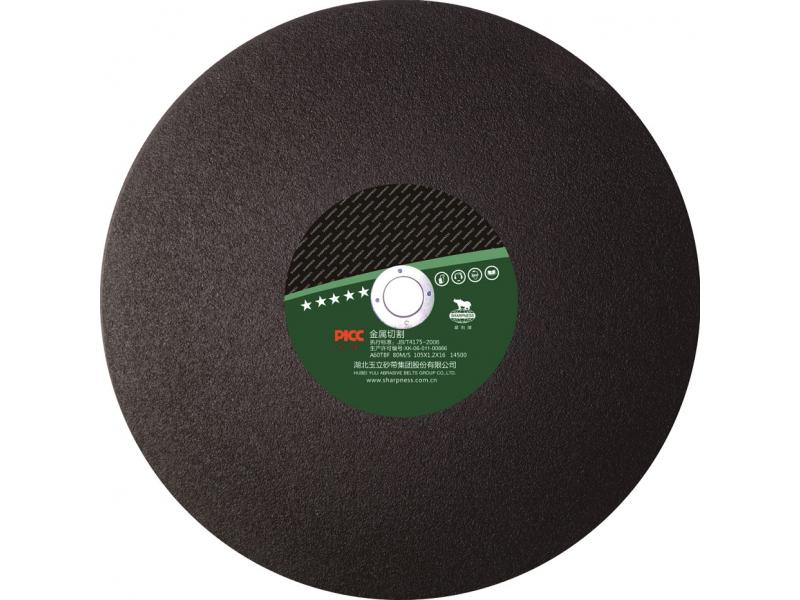 Sharpness Fiber Reinforced Double Net T41 Granite Grinding Wheel Cutting Wheel