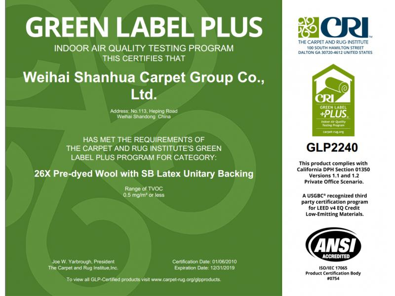 Weihai Shanhua Carpet Group Co., Ltd