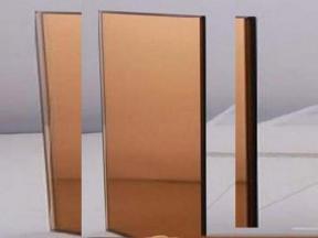 5M gold tea silver mirror