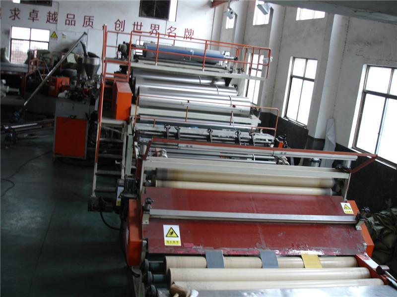 Zhejiang Tongda Plastic Industry Co.,ltd