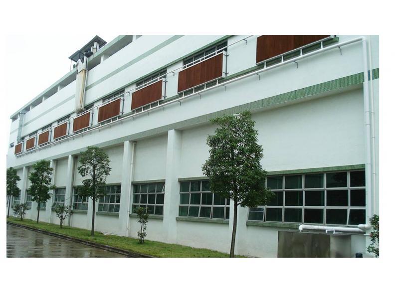 Nanning Shengbang Printing Co., Ltd.