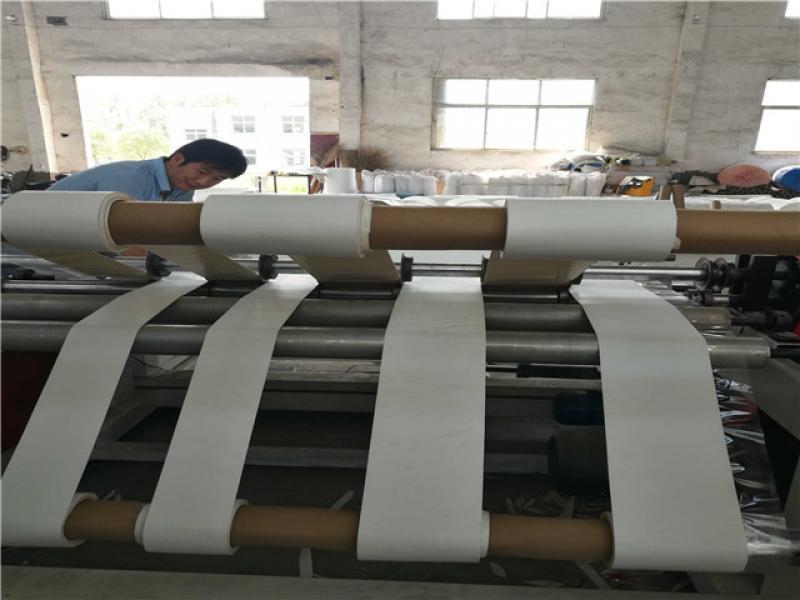 Xintiandi Waterproof Material Co. Ltd