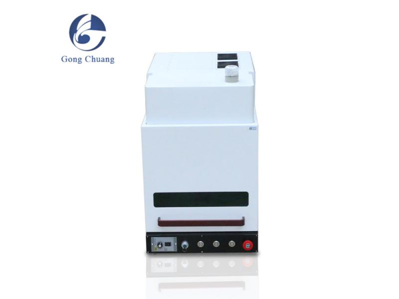 Enclosed Cabinet Fiber Laser Marking Machine For Metal Tag Laser Marker