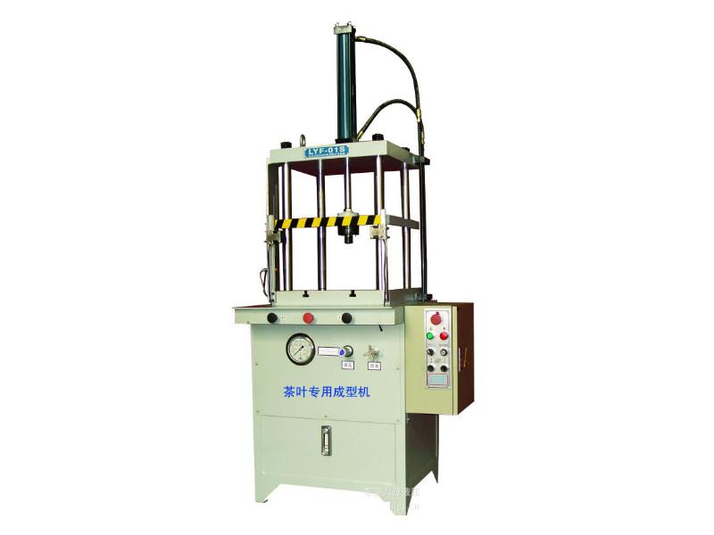 LYF-01S tea special molding machine, small hydraulic press