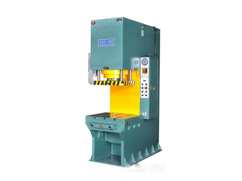 LYC-150 bow type hydraulic press