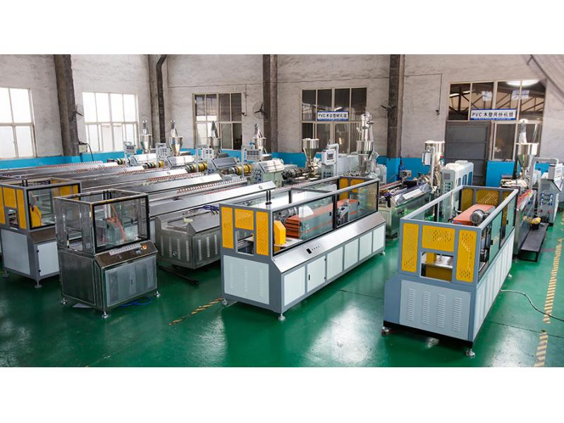Qingdao Xinrongchang Plastic Machinery Co., Ltd