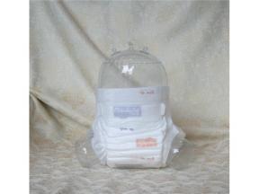 Baby Diaper size Medium