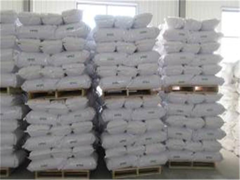 Shandong Michem Chemical Co., Ltd.