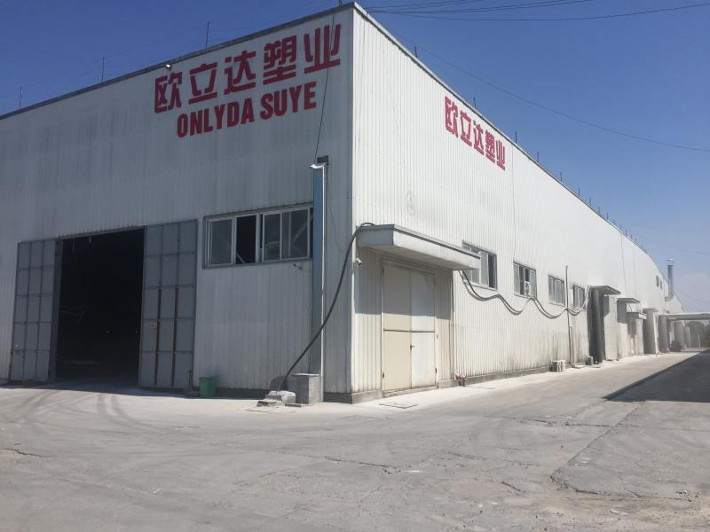 Jiaxing Onlyda New Material Technology Co., Ltd