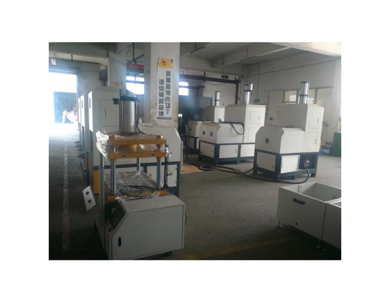 Guangzhou Enjoy Working Machinery Equipment Co.,ltd.