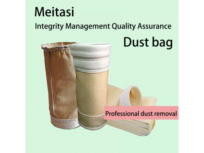 Meitasi   Dust bag