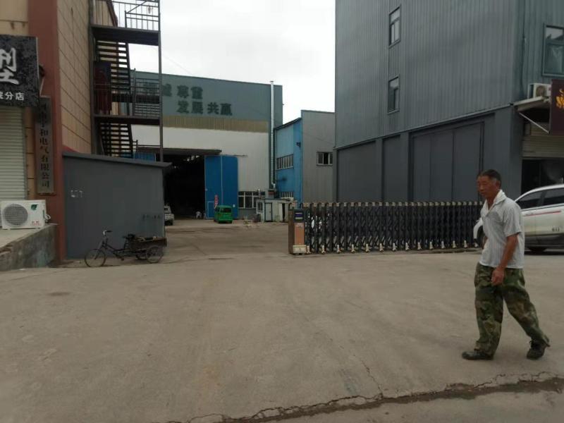Luoyang Hasman Machinery Equipment Co., Ltd.