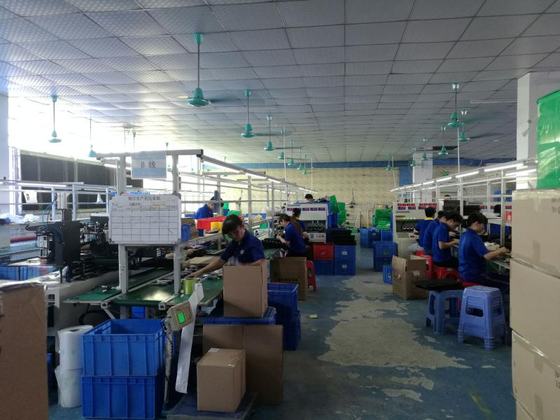 Shenzhen Hongjixing Plastic and Electronic Co., Ltd