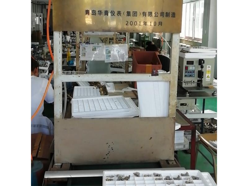 Qingdai Hakin Group Co.,ltd