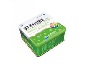 Vitamin AD soft capsule