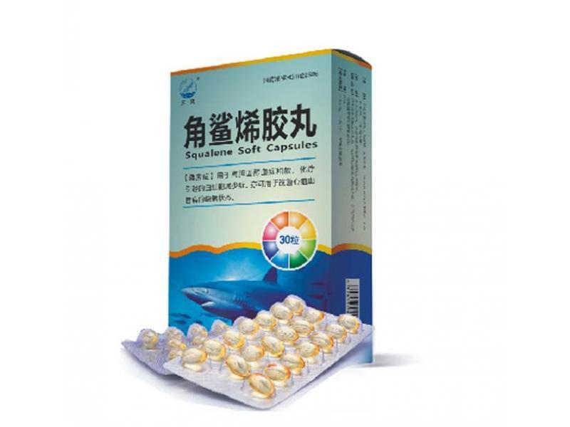 Squalene capsule