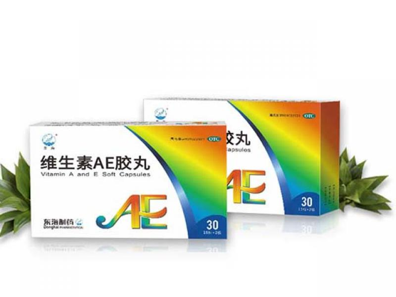 Vitamin AE capsule