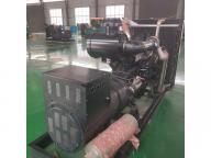 Shandong Xinhongyuan Power Technology Co., Ltd.