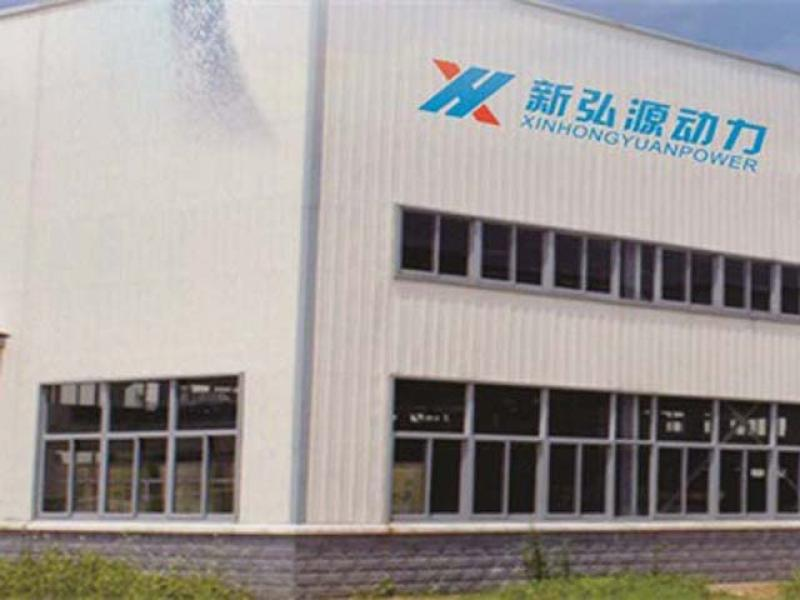 Shandong Xinhongyuan Power Technology Co., Ltd.