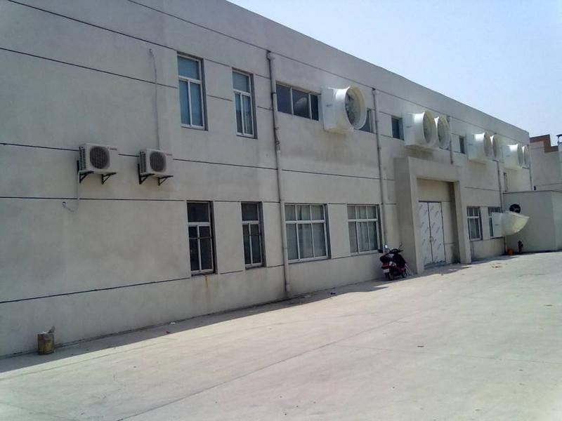 Qingdao Jingrun Special Glass Co., Ltd
