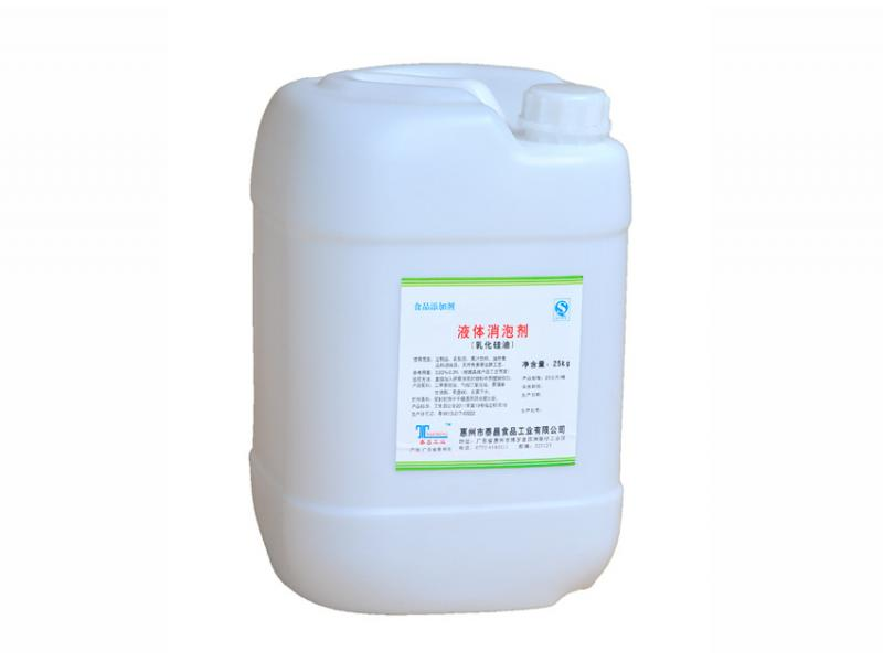 Food grade liquid defoamer -25KG/barrel (emulsified silicone