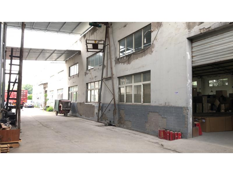 Chongqing Kaizhao Industry & Trade Co., Ltd.