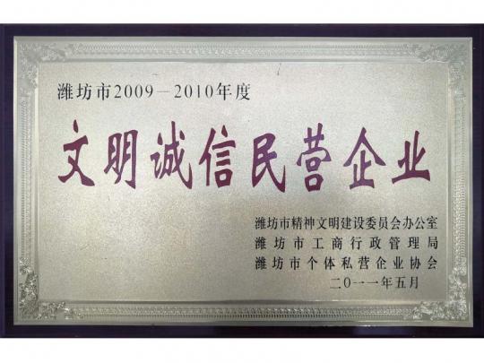 Weifang Zhitian Industrial Control Equipment Co.,ltd