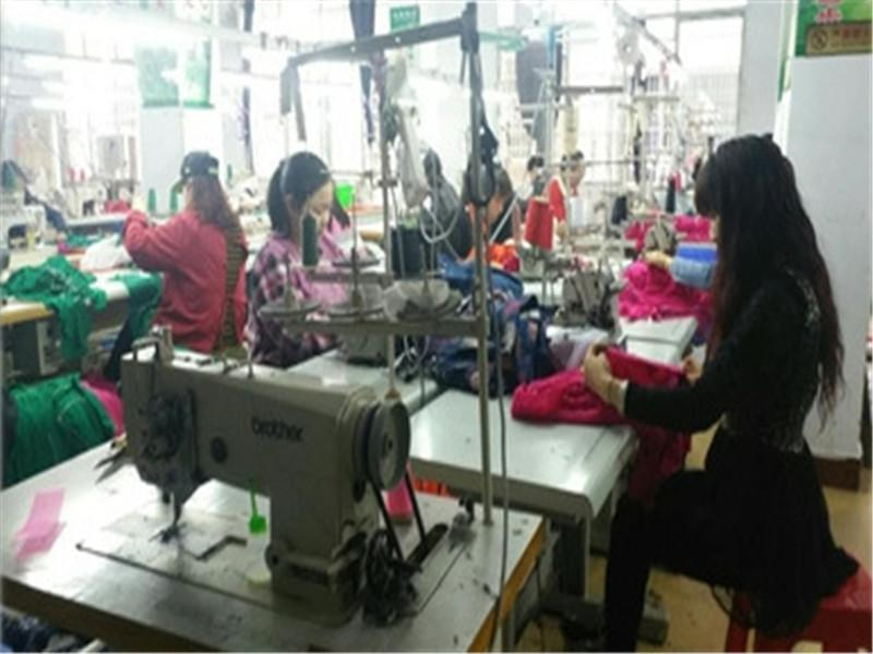 Changde Remote Clothing Co., Ltd