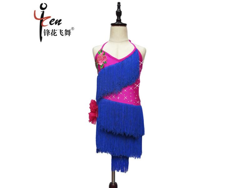 Children's Day dance costume Latin fringed skirt Latin dance wear