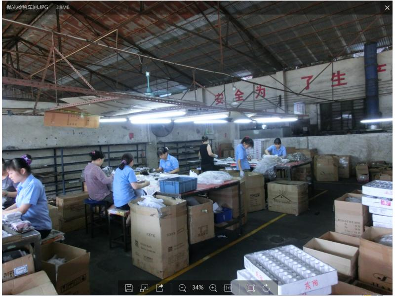 Guangzhou Chengjian Hardware Products