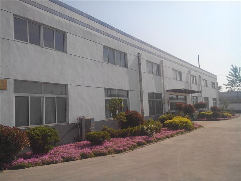 Jiangsu Baobao Suqian National Biotechnology Co. Ltd