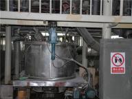Jiangsu Baobao Suqian National Biotechnology Co. Ltd