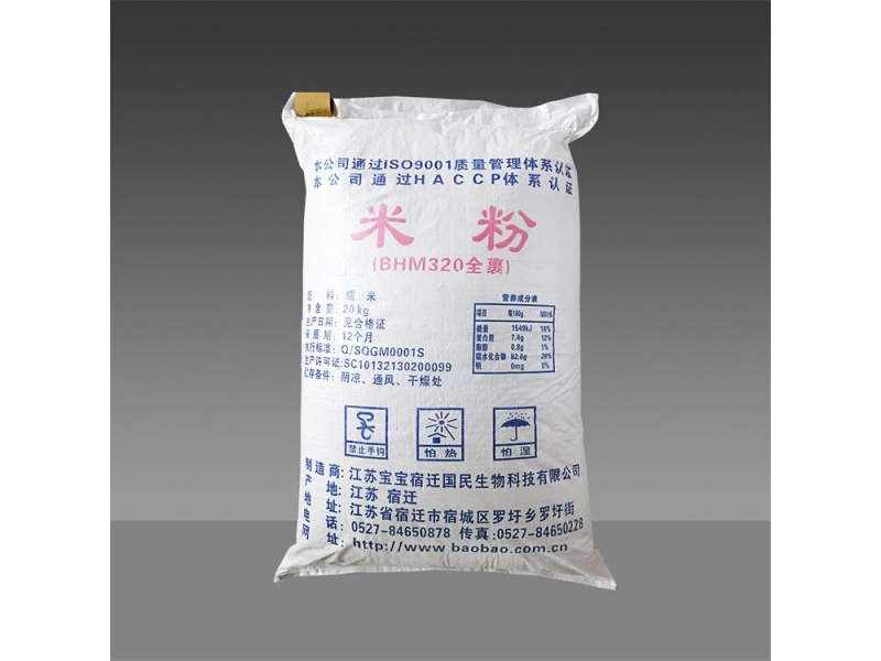 Cold plum powder pre-gelatinized rice flour wrapped powder used for fish skin peanut broad bean and