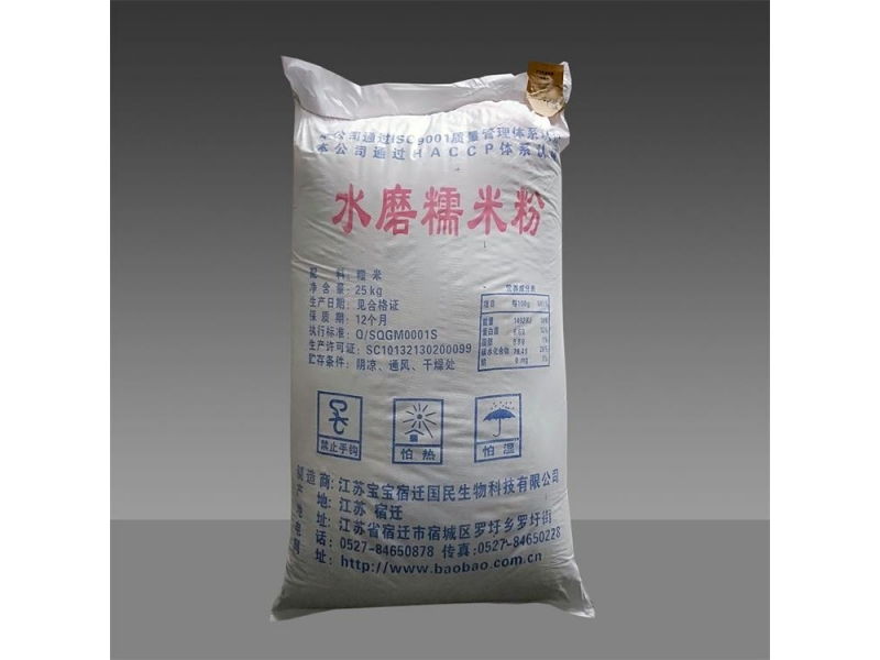 Glutinous rice materials are more fragrant and soft in taste and can be used for all kinds of cakes