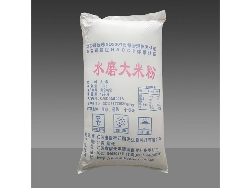 The raw material of high quality rice flour is used in the processing of cakes and Fried chicken