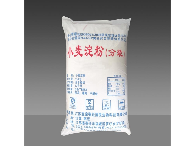 High quality wheat starch is used in the production and processing of rice flour, bread, cakes, fill