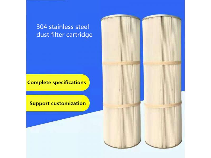 Stainless steel anti-static industrial air dust filter cartridge dust filter cartridge filter