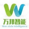 Shenzhen Wanbang Intelligent Technology Co., Ltd.