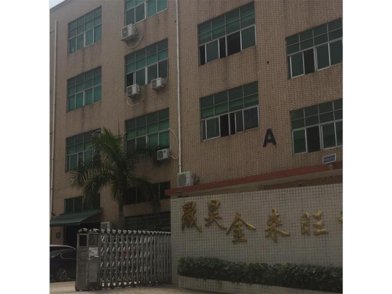 Shenzhen Wanbang Intelligent Technology Co., Ltd.