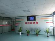 Shenzhen Xingkerong Technology Co.,ltd