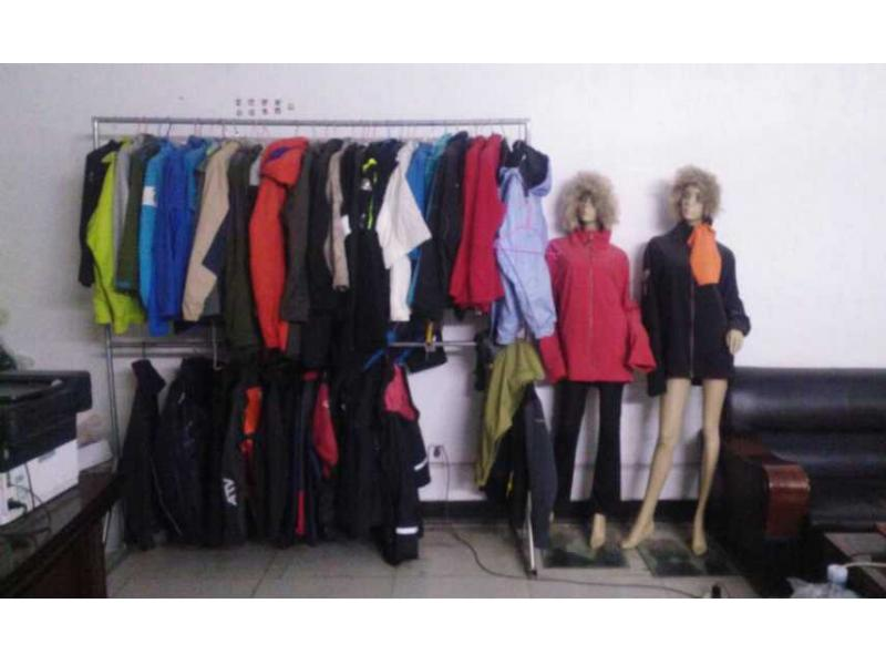 Nanyang Runxiang Apparel Co.,ltd