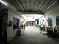 Zhongshan Kanglong Line Factory