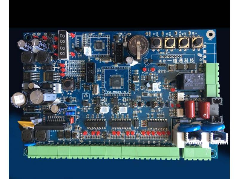 Bluetooth speaker motherboard smt patch Pcba OEM Substrate Plugin Assembly