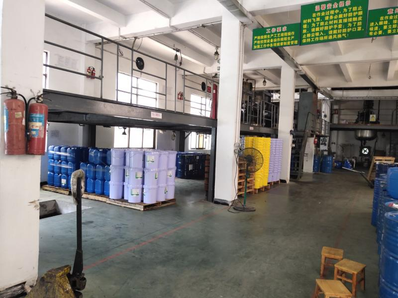 Dongguan Haoli Fine Chemical Co Ltd